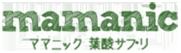 ママニック